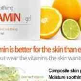 Какие витамины в алоэ как