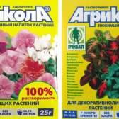 Подкормка петунии – правила выбора удобрений для роста и цветения
