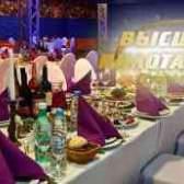 Свадебный салон камелия димитровград