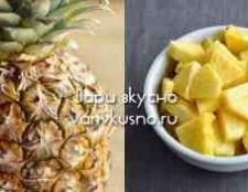 Как нарезать ананас видео дом