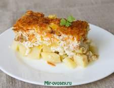 Картофельная запеканка с тыквой