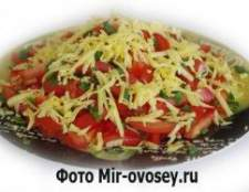 Салат из баклажанов, перца, помидор и сыра